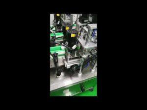 automaattinen 30 ml: n alkoholipullojen täyttö käsikäyttöinen kone
