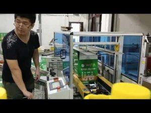 nopea automaattinen kasviöljyn täyttö kone, oliiviöljyn täyttö kone